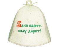 """Шляпа """"Эконом-модель"""" """"Баня парит-силу дарит!"""" НП"""