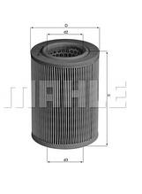 Фильтр воздушный LX   79