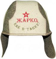 "Мужская шапка для бани Танкист ""Жарко, как в танке"""