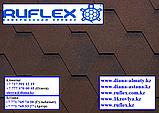 Гибкая черепица RUFLEX Sota (Тёмный Шоколад), SBS (СБС) модифицированный битум, Гарантия 35лет! +770, фото 2