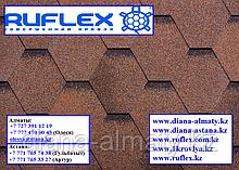 Гибкая черепица RUFLEX Sota (Дюна), SBS (СБС) модифицированный битум, т+7(777)470 0045
