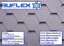 Гибкая черепица RUFLEX Sota (Иней), SBS (СБС) модифицированный битум, т+7(707) 5705151