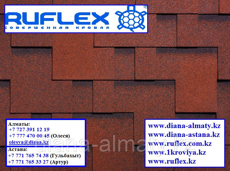 Битумная черепица RUFLEX Runa (Красный гранит), SBS (СБС) модифицированная, т87774700045