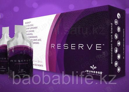 Reserve - Резерв c ресвератролом Jeunesse Global