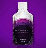 Reserve - Резерв c ресвератролом Jeunesse Global, фото 2