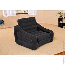 Надувное кресло-трансформер 2в1 Intex 68565, фото 2