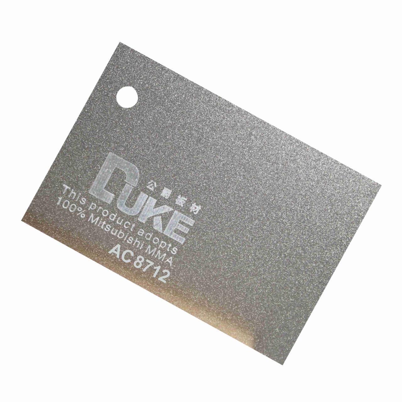 Серебристый листовой акрил с блестками №С8712 (3мм) 1,22мХ2,44м