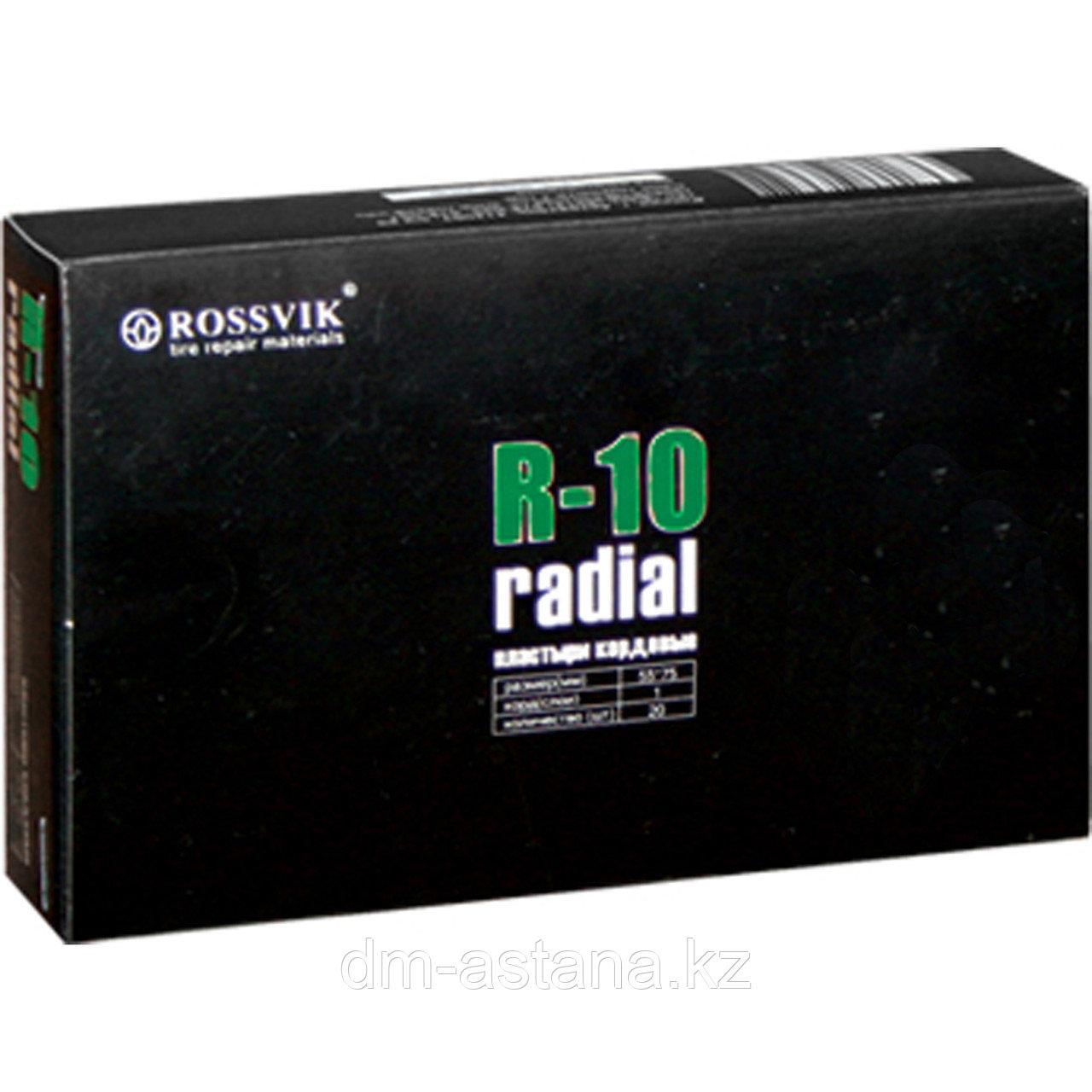 Пластырь кордовый  RADIAL R-10