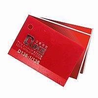 Красный листовой акрил №136 (3мм) 2,12мХ3,12м