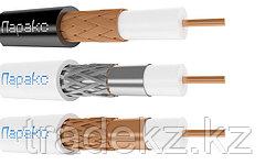 РК-75-3,7-361 кабель коаксиальный