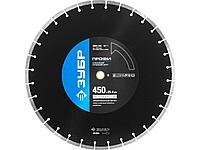 Алмазный круг отрезной по бетону для швонарезчика ЗУБР, сухая и мокрая резка, 25,4 х 450 мм