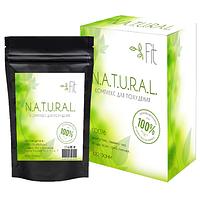 Комплекс для похудения NATURAL Fit (порошок-блокатор калорий)