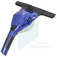 Стеклоочиститель Nilfisk SMART Blue