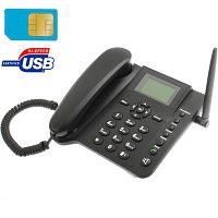 Стационарная GSM связь
