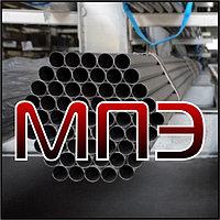 Труба 25х2 нержавеющая кислотостойкая 04Х17Н13М2 AISI 316L матовая DIN EN 10217-7 11850 круглая нержавейка