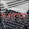 Труба 101.6х2 нержавеющая кислотостойкая 04Х17Н13М2 AISI 316L матовая DIN EN 10217-7 11850 круглая нержавейка