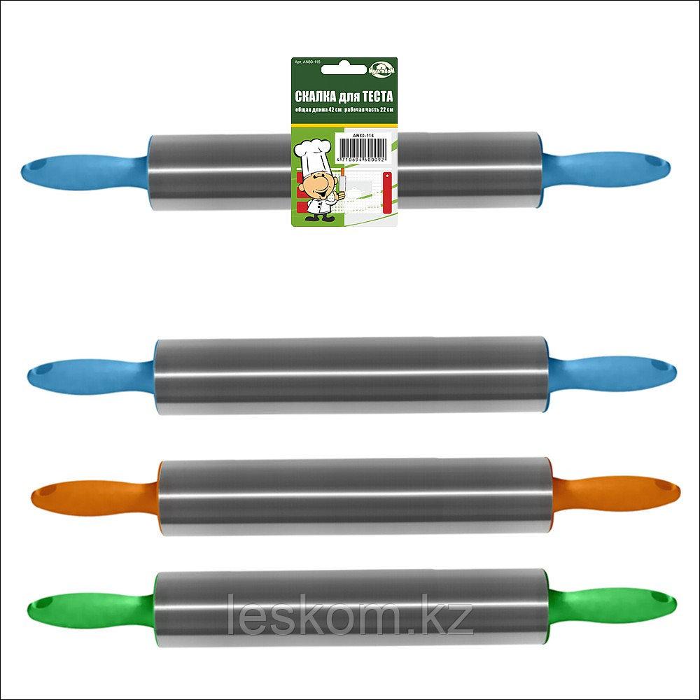СКАЛКА с ручками