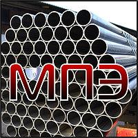 Трубы 14х1.5 мм нержавеющие электросварные сварная труба 12х18н10т ГОСТ 11068-81 пищевка AISI 201 304 439