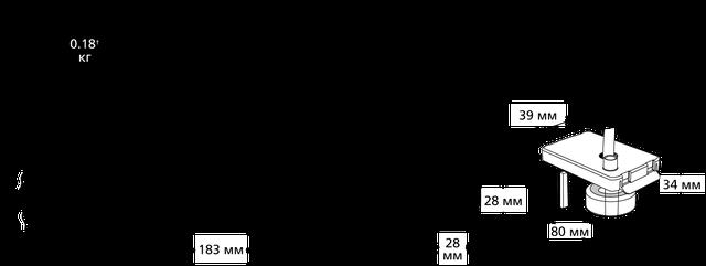 насос для отвода конденсата блока испарителя