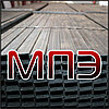 Труба 30х20х1,5 стальная профильная электросварная ГОСТ 30245-03 13663-86 8639-82 сталь 09г2с 3 прямоугольная