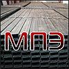 Труба 100х50х4 стальная профильная электросварная ГОСТ 30245-03 13663-86 8639-82 сталь 09г2с 3 прямоугольная