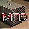 Труба профильная 160х80 прямоугольная ГОСТ 8645-68 13663-86 30245-2003 стальная электросварная сталь 20 09г2с