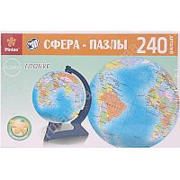 "3D Сфера-Пазлы ""Шаровые"", Глобус"