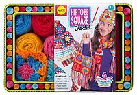 """Набор для вязания крючком """"Модные вещи из вязаных квадратов"""", от 7 лет"""