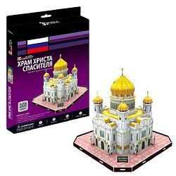 CubicFun Храм Христа Спасителя (Россия)
