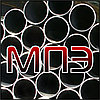 Труба ДУ 10 х 2.8 мм стальная водогазопроводная ВГП ГОСТ 3262-75 сталь 3 20 сварная оцинкованная