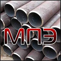 Труба ДУ 15 х 2.35 мм стальная водогазопроводная ВГП ГОСТ 3262-75 сталь 3 20 сварная оцинкованная