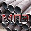 Труба ДУ 32 х 3 мм стальная водогазопроводная ВГП ГОСТ 3262-75 сталь 3 20 сварная оцинкованная