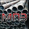 Труба ДУ 32 х 4 мм стальная водогазопроводная ВГП ГОСТ 3262-75 сталь 3 20 сварная оцинкованная