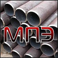 Труба ДУ 40 х 3.5 мм стальная водогазопроводная ВГП ГОСТ 3262-75 сталь 3 20 сварная оцинкованная