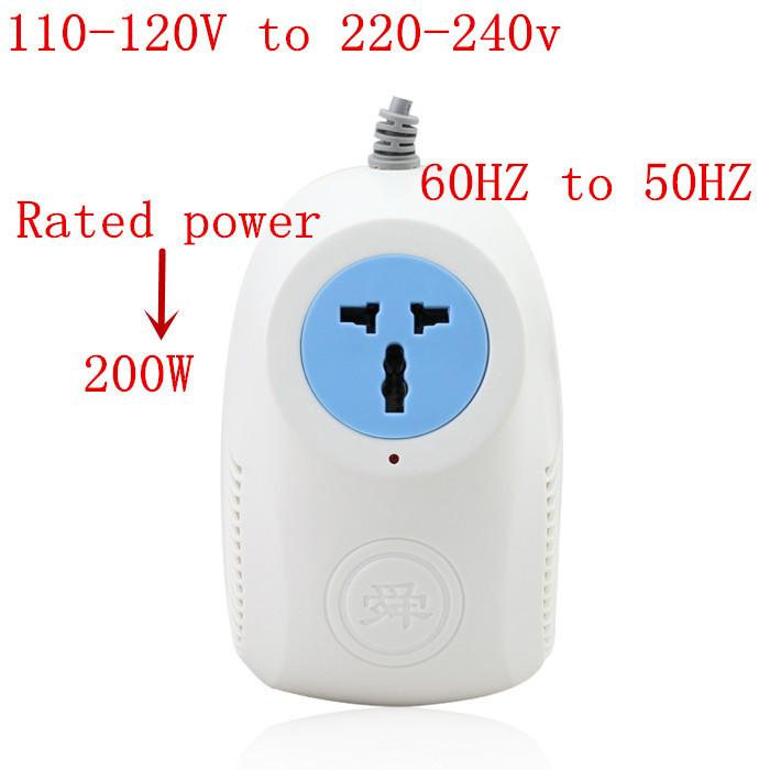 Конвертер SH-B21 220/110v 200w