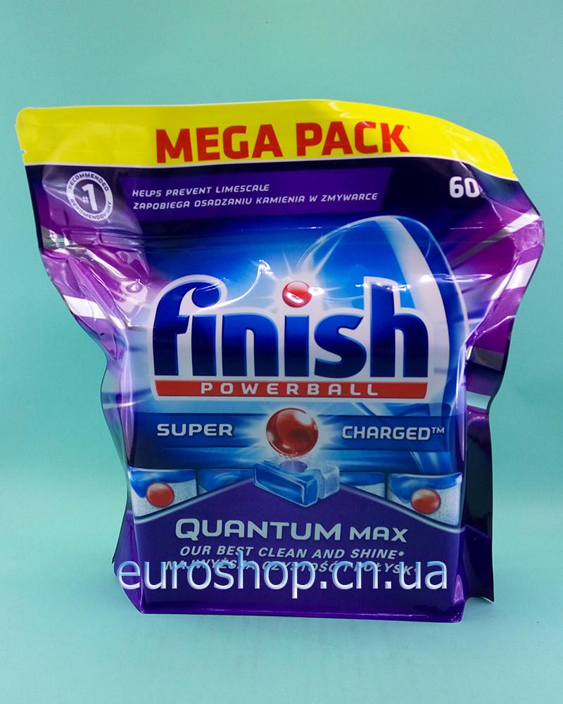Таблетки для посудомоечной машины «Finish» 60 шт.