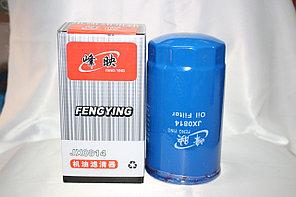 Маслянный фильтр JX0814