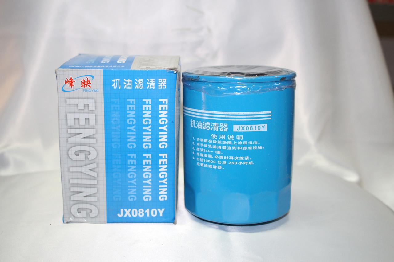 Маслянный фильтр JX0810Y