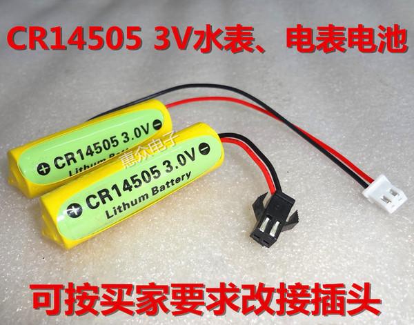 Батарейка литиевая 3v  CR14505  cо штекером/белый,черный/