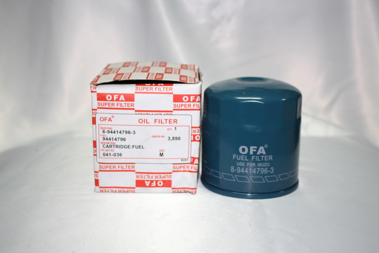 Топливный фильтр ISUZU 55 (8-94414796-3)