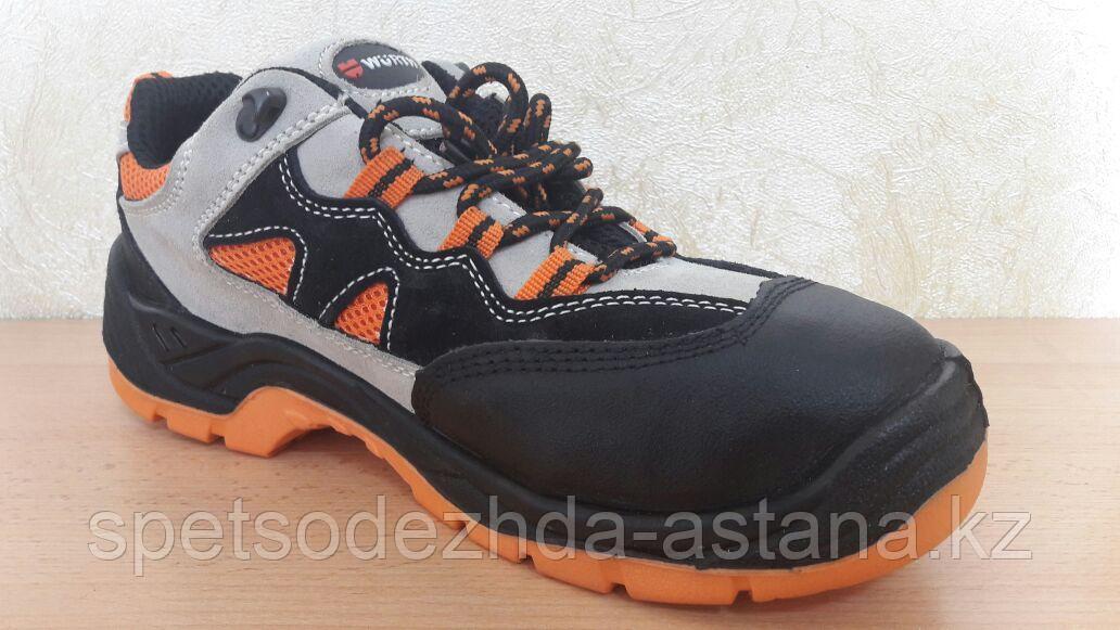 Ботинки кроссовки рабочие с металлическим подноском и антипрокольной стелькой