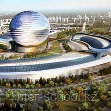 Тур одного дня для школьников «Астана за один день»
