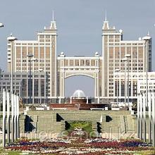 "One day tour ""Nur-Sultan/Astana in one day"""