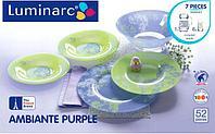 Столовый сервиз Luminarc Ambiante Purple 52 предмета на 6 персон