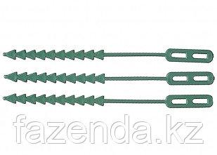 Крепеж для подвязки растений 125мм 25шт