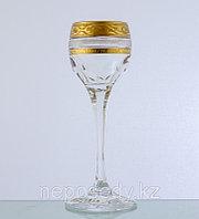Рюмки для водки 100мл. 6шт.3051-105 mefisto. Алматы