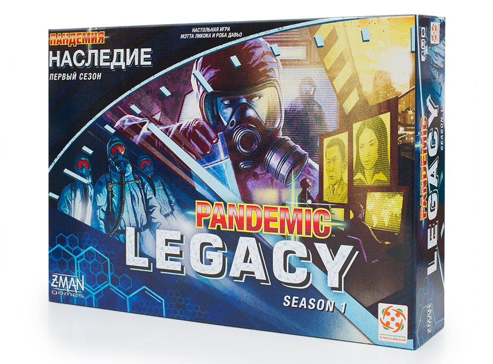 Пандемия: Наследие (голубая коробка) (PANDEMIC LEGACY RU BLUE)