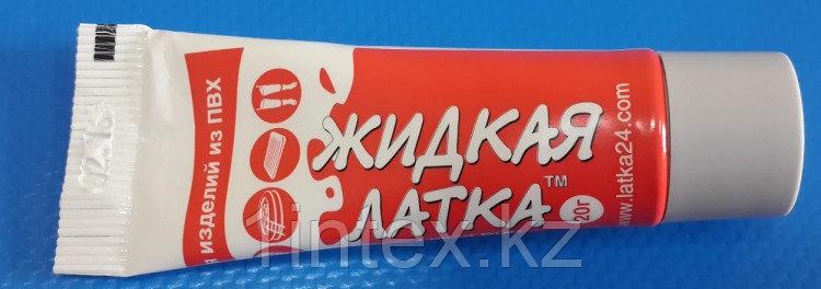 Жидкая латка, Жидкий ПВХ для ремонта лодок, тентов и бассейнов, 20гр, светло-серого цвета, уп.1