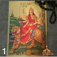 Плакат Богиня Дурга Деви (Кушманда) Durga Devi (размер 30 см*20 см)