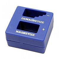 Устройство CMT-220 для намагничивания/размагничивания инструмента